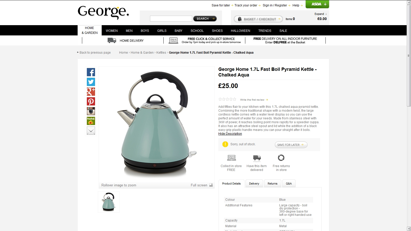 George (Asda) Homeware product description